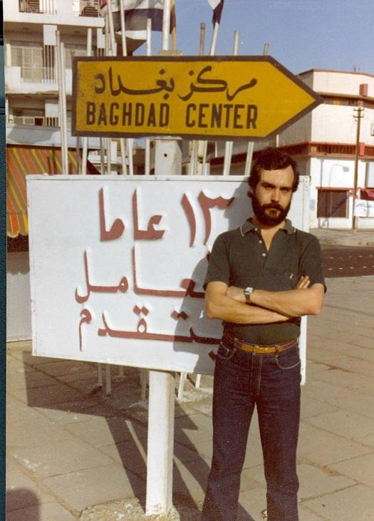 14.Bardini-Irak, 1981.jpg